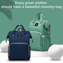Сумка для мам сумка подгузников рюкзак водонепроницаемые детские