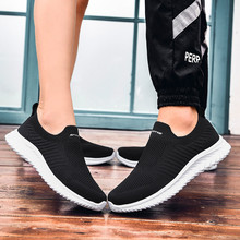 New Ultra-light MD Bottom Slip-on Couple Shoes Sports Outdoo