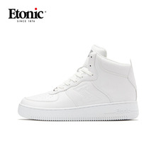 Air Force One Basketball Shoes Men Breathable Shockproof Nonslip Basketball Snea