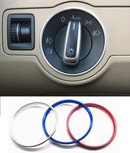 Выключатель фар декоративный обрезки металлическое кольцо для Volkswagen VW PQ35 PQ46 Гольф Джетта MK5 MK6 Passat B6 B7 CC Touran Tiguan