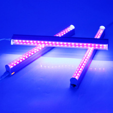 24Led UV disinfection lamp 5W Portable UV Ozone Lamp Battery Power germicidal Sterilization lamp Home Travel Ultraviolet