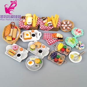Mini food doll house accessories diy bread Smoothies icecream breakfirst egg dinner set for barbie blyth ob11 1/8 1/12 bjd doll