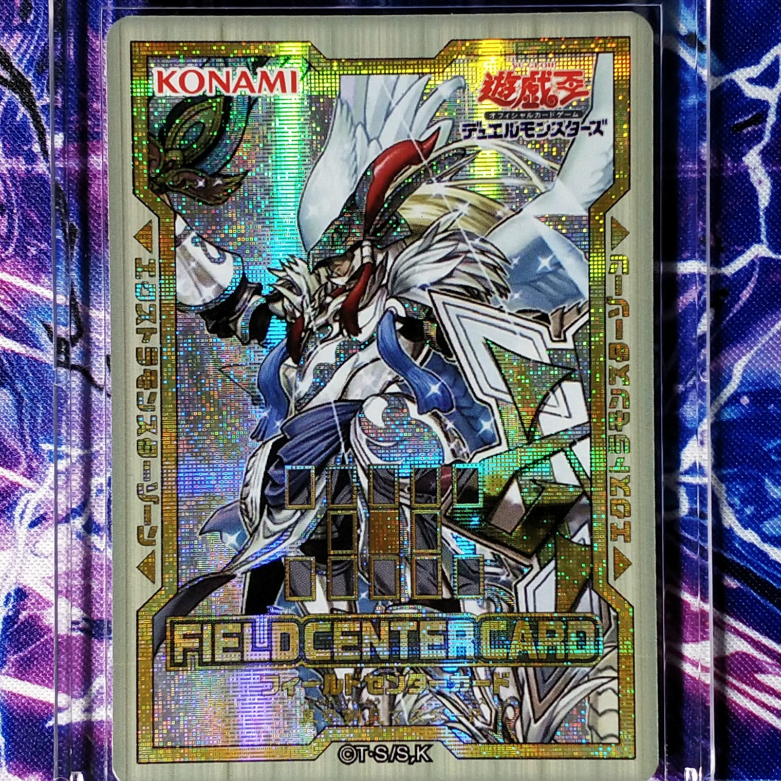Yu Gi Oh Master Peace the True Dracoslayer DIY Colorful Toys Hobbies Hobby Collectibles Game Collection Anime Cards