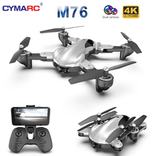 M76 Foldable Profissional RC Drone with 4K 1080P HD Camera WiFi FPV Optical Flow
