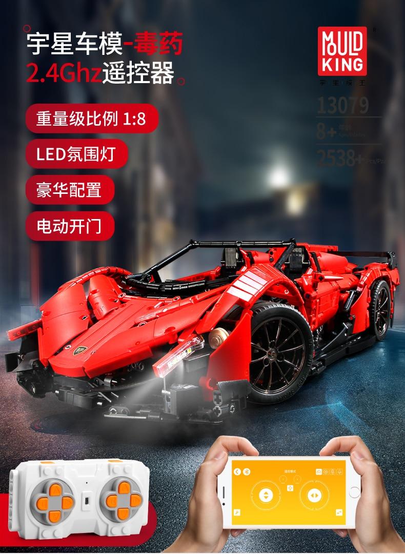 MOULD KING Compatible 13079  MOC 20091 Technic Series Veneno Lambo Building Block (2535PCS) 1