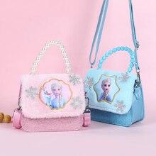 Purse Frozen Crossbody Kids Disney Plush-Toys Girls Cartoon Fashion Elsa Kindergarten