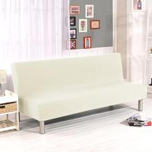 Solid Color All-inclusive Folding Stretch Sofa Bed Cover Protector Slipcover Without Armrests