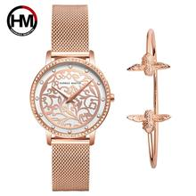 Franch Design Japan Quartz Waterproof Sculpture Emboss White Flower A Set Fine Bracelet Lady Fashion Casual Watches For Women