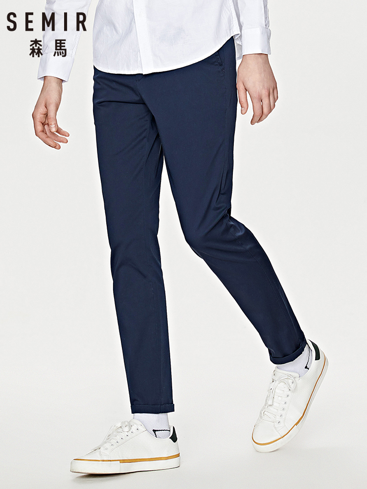 SEMIR Casual trousers men 2020 spring new small feet trousers business fashion teen micro-elastic pants trend