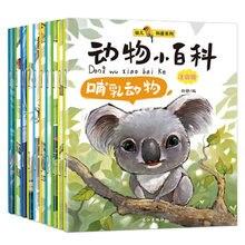 Encyclopédie des sciences animales chinoises, livre d'histoires pour enfants, cognitif, livre d'images avec pinyin 3-12 ans, 10 pièces/ensemble, livraison gratuite