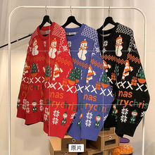 Christmas Sweater for Men and Women Loose Outer Wear Autumn and Winter Fashion Brand Couple Casual Knitwear Coat Sweater Women
