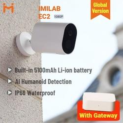 Globalna wersja IMILAB EC2 inteligentne kamery IP 1080P IP66 AI humanoidalne wykrywanie bramy bezprzewodowa kamera zewnętrzna obsługa aplikacji Mijia|Kamery nadzoru|Bezpieczeństwo i ochrona -