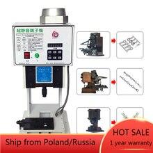 Полностью автоматическая ОБЖИМНАЯ машина для клемм 1,5 t с вертикальной/горизонтальной/однозерновой формой и резкой