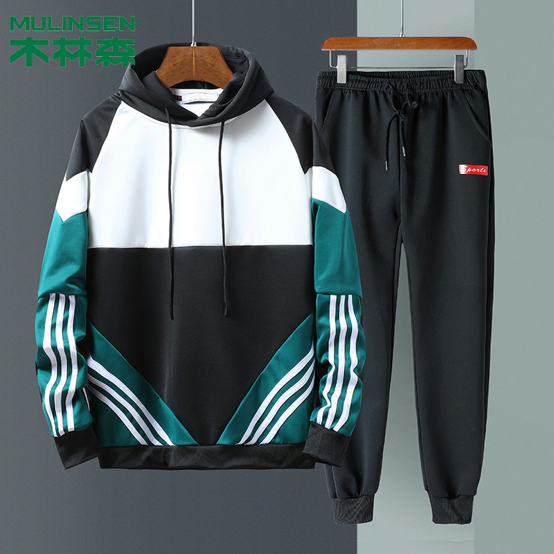 MULINSEN Youth Hoodie Hooded Set Men's Spring And Autumn Students Casual Handsome Clothes Versatile A Set Of Fashion Autumn Clot