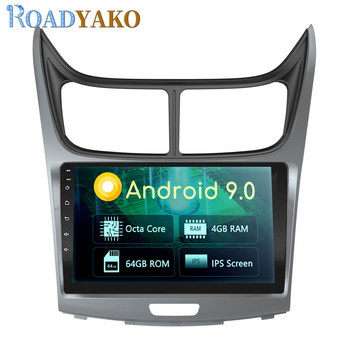 9'' Android Auto Car Radio GPS Navigation For Chevrolet Sail 2010-2013 Stereo Car Fascia DVD Multimedia Player Autoradio 2 Din image