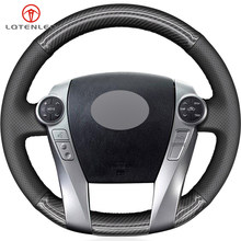 Couvre-volant en cuir noir LQTENLEO en Fiber de carbone pour Toyota Prius 30 (XW30) 2009-2015 Prius C (US) V (US) 2012-2017 Aqua