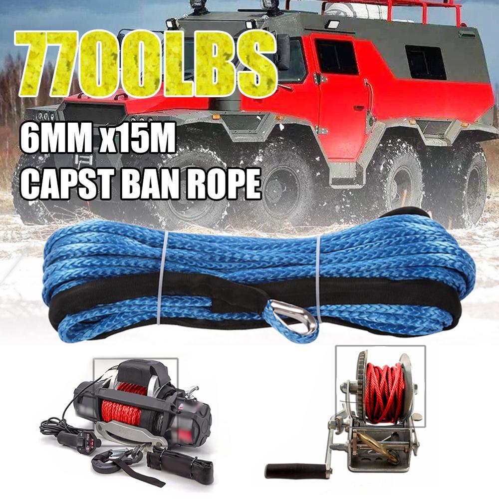 Cuerda de cabrestante cuerda de línea con vaina gris sintético cuerda de remolque 15m 7700LBs Cadena de mantenimiento de lavado de coches para ATV UTV todoterreno