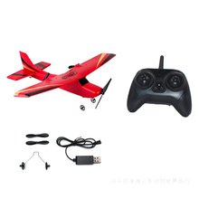 DIY Z50 EPP Foam 2.4G RC Aircraft Toys Outdoor Flying Throwing Glider Inertia Hand Launch Airplane Model Light Toys For Kid Gift