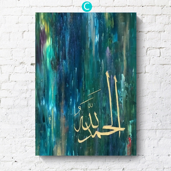 Islamic Subhan Allah Arabic Canvas Paintings Wall Art Muslim Posters and Print Calligraphy Pictures for Living Room Decoration 8