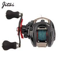 JITAI Fishing Reel 8Kg Max Drag Have PE 4 Strands line 14+1BBs Left Right Hand Lure Bait Casting fishing Baitcasting reel