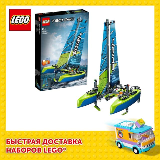 Конструктор LEGO Technic Катамаран 1