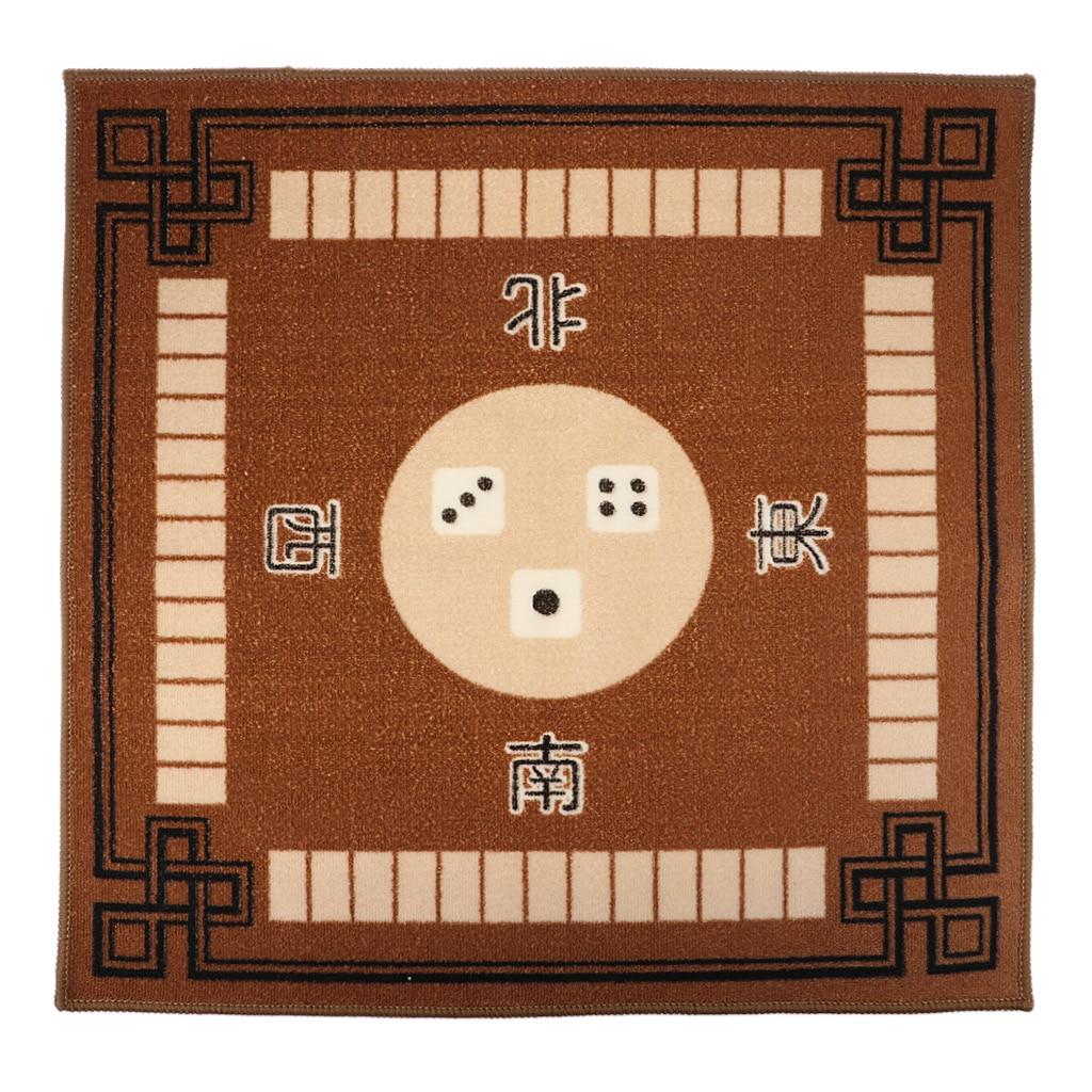 Mahjong Table Mat Cloth Household Silence Anti-skid 79x79cm Card Game(China)