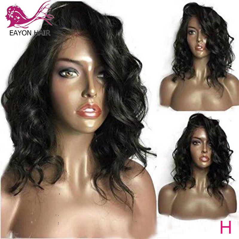 EAYON Medium Length Wavy Lace Front Wigs Right Part 13x6 Lace Front Human Hair Wigs Brazilian Remy Hair 130% Density For Women
