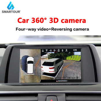 3D Panoramic Camera 360 Degree SUV Car SVM Bird Eye Surround 4 View Camera 1080P DVR System Bird Eye Panoramic with Guide Line 3d car 360 hd surround view monitoring system 360 degree driving bird view panorama car cameras 4 ch dvr recorder with g sensor