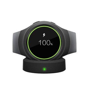 をサムスン交換用ワイヤレス充電器クレードル高速充電三星ギア S3 クラシック/フロンティアフィットネススマート腕時計 -