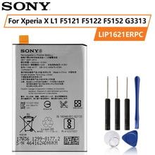 Orijinal SONY pil Sony Xperia X için L1 F5121 F5122 F5152 G3313 LIP1621ERPC 2620mAh otantik telefonu yedek pil