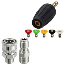 Pressure-Washer-Adapter-Set for with 5-Spray Nozzle-Tips Rotating-Turbo-Nozzle Quick-Connect