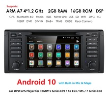 IPS DSP Android 10 4G 1din Car Multimedia Player For BMW X5 E53 E39 GPS stereo audio navigation multimedia screen head unit DVD