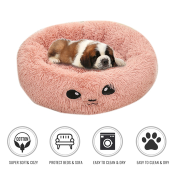 Long Plush Fluffy Dog Bed Pet Kennel Round Fleece Lounger Cat Sleeping Bag Winter Warm Sofa Basket for Small Large Dog Sofa#1 image