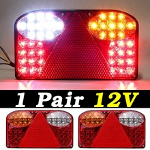 2PCS 12V 48LEDs Car Trailer Truck Tail Light Taillight Rear Light Stop Brake Lamps Turn Signal for Pick-ups Tippers Chassis Van