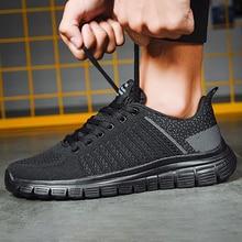 Мужская повседневная обувь - купить недорого, выбрать и сравнить цены в  интернет-магазинах