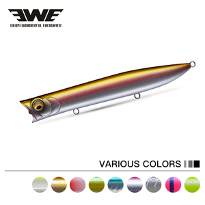 EWE GUIBO 70mm/7g 85mm/9.5g 105mm/13.5g 115mm/18g FHARD BAITS for Bass Fishing Lures