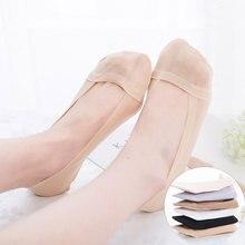 Women Invisible Socks Super Thin Ice Silk Silicone Non-slip Boat Ladies Girls Breathable Summer popsocket