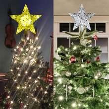 Топпер для рождественской елки звездное украшение Счастливого