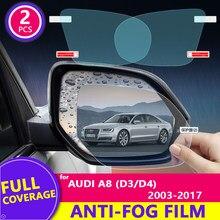 Pełna pokrywa Anti Fog, odporny na deszcz, Film dla Audi A8 D3 D4 2003 ~ 2017 4E 4H naklejka na samochodowe lusterko wsteczne akcesoria ochronne S8 A8L 2015 2016