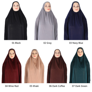 Image 2 - Muslim Women Modest Prayer Long Dress Abaya Full Cover Hijab Overhead Kaftan Jilabb Islamic Bat Sleeve Niqab Jilbab Robe Dubai