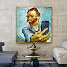 Юморовое смешное украшение для гостиной Ван Гог портрет картины