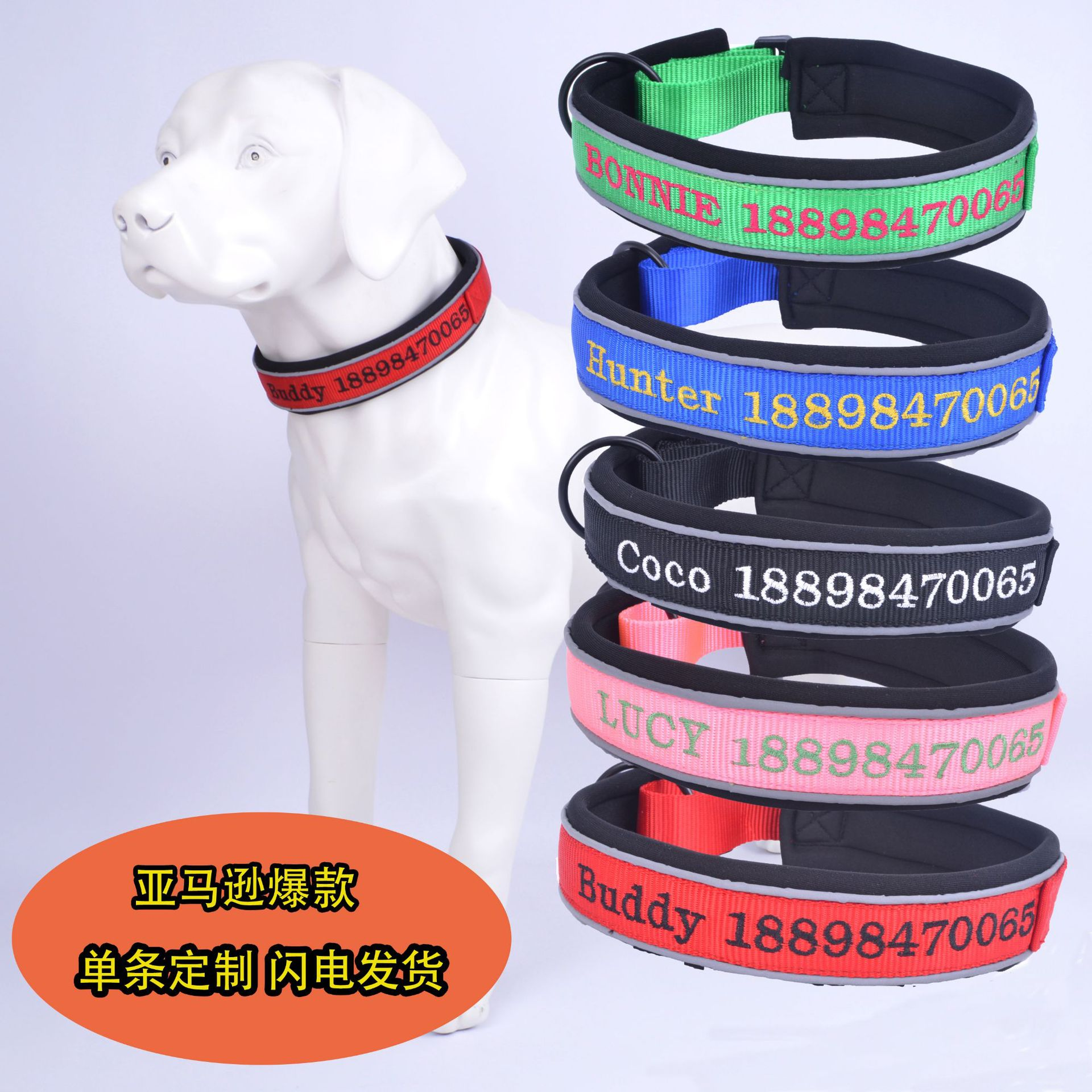 Pet Supplies Neoprene Embroidery Neck Ring Nylon Reflective Strips Neck Ring Customizable Phone Dog Name New Products