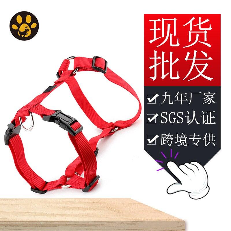 Nylon Dog Chest Strap Medium Large Dog Saddle Type Gou Bei Dai Proof Punch Colorful Pet's Chest-back