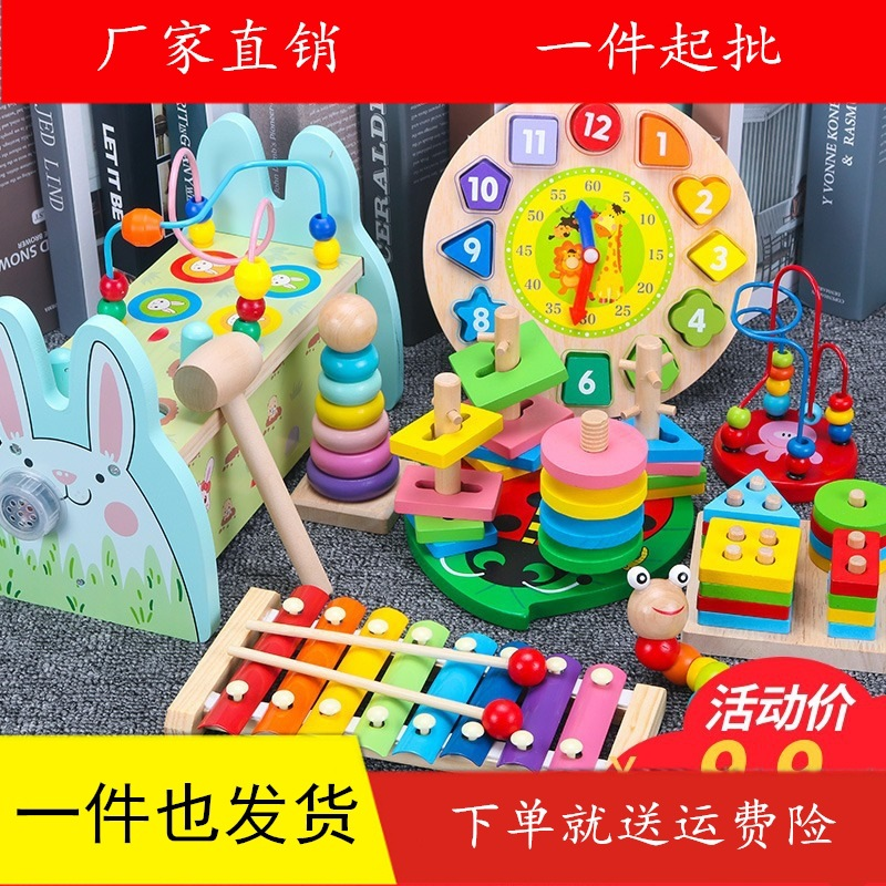 Children Early Education A Year Of Age Toy 1-2-3 Building Blocks A-Year-Old Infant GIRL'S And BOY'S Baby Educational ENLIGHTEN B