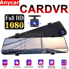 4.5 Inch Dash cam HD Dvr mirror Car dvr Dashcam Driving recorder Dual Lens car DashCam