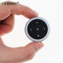 KEBIDU Wireless Bluetooth Media Steering Wheel Remote Control Controller Mp3 Music Player Portable Car Kit Remote Control Button