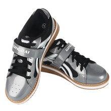 Большие размеры; профессиональная обувь для взрослых; обувь для тяжелой атлетики Suqte; тренировочная обувь из кожи; нескользящая обувь для тяжелой атлетики