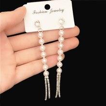 Fashionable elegant long geometric drop earrings classic sweet romantic rhinestone earrings pendant jewelry Christmas gift graceful rhinestone geometric drop earrings