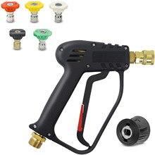 Arma de limpeza de alta pressão karcher 4000psi com 5 conexão rápida cor bico kit limpeza pistola água para a limpeza do carro
