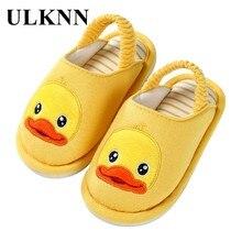 ULKNN – pantoufles d'intérieur en coton pour enfants, chaussures antidérapantes à fond souple avec motifs d'animaux, pour bébés filles et garçons, collection automne-hiver 2020